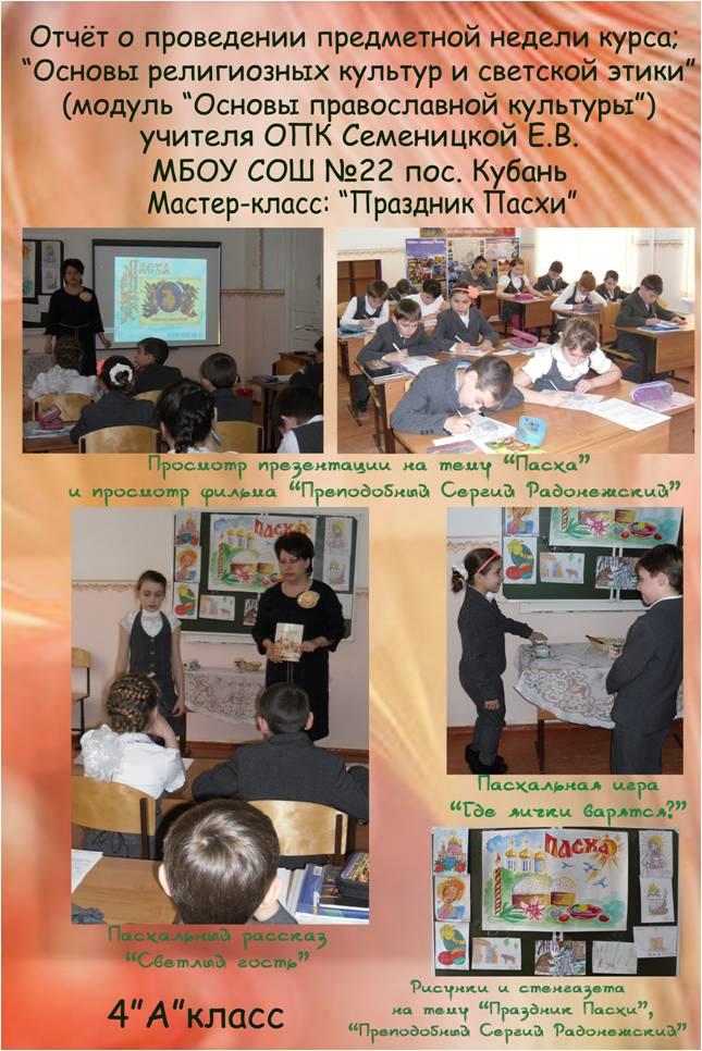 Крупное изображение истоки 6 класс учебник камкин